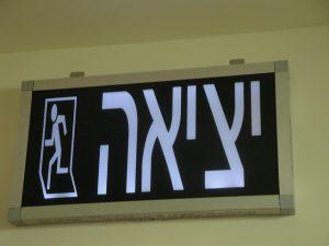 Haifa survey